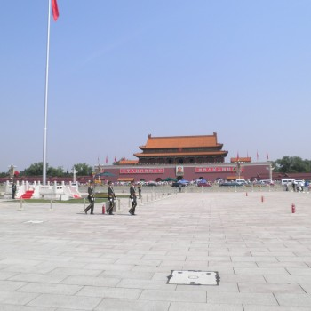 Beijing. Tian an Men Square