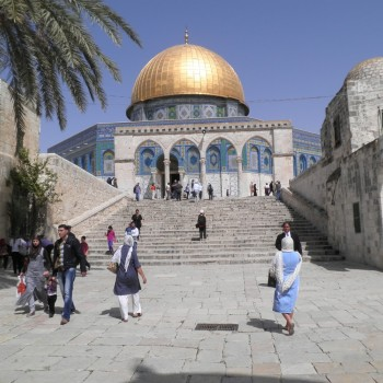 Jerusalem - Temple Mount